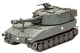 M 109 US Army - 2/2