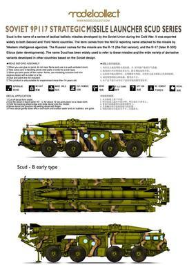 Soviet 9P117 Strategic Missile Luncher SCUD C  - 3