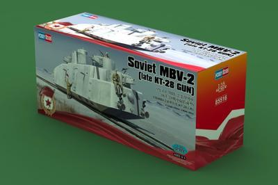 Soviet MBV-2 (late KT-28 GUN)Armored Train - 3