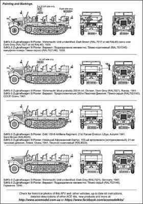 Zugkraftwagen 5t. Sdkfz.6 Pionier - 3