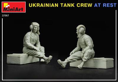 UKRAINIAN TANK CREW AT REST - 3