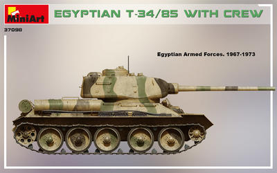 EGYPTIAN T-34/85 WITH CREW - 3