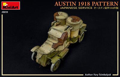 AUSTIN 1918 PATTERN. JAPANESE SERVICE. INTERIOR KIT - 3