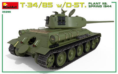 T-34/85 w D-5T, Plant 112 spring 1944 - 3