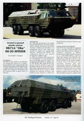 The SU-76 Self Propelled Gun - The Tankograd Gazette 13 - 3