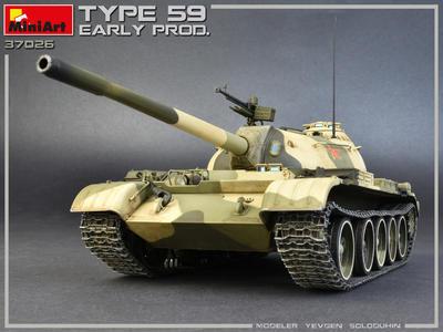 Chinese Medium Tank Type 59 Early Prod  - 3