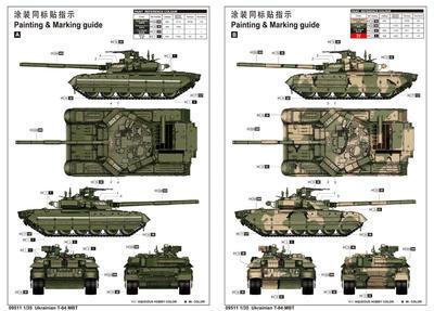 Ukrainian T-84 MBT - 3