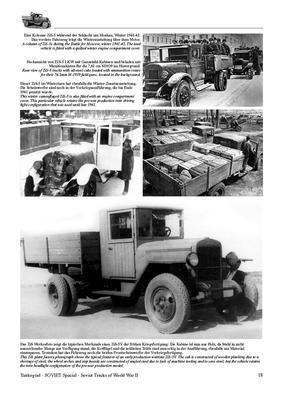 Soviet Trucks of WWII - 3