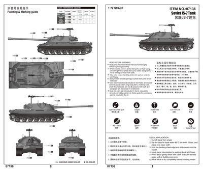 Soviet JS-7 Tank - 3