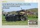 Keiler German Mine-Clearing Tank - 3/5