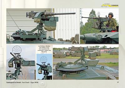 Type 10TK Hinomaru-Shiki-Sensha - 3