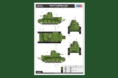 T-12 Medium - 3