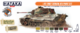 Late WW2 German AFV Paint set - 3/3