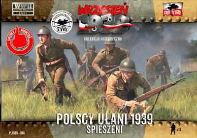 Polscy Ułani 1939 – spieszeni - 3