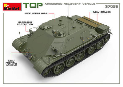 TOP Armoure Recovery Vehicle - 3
