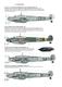 The Messerschmitt Bf 110 A Detailed Guide to the Luftwaffe's Famous Zerstörer - 4/4