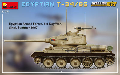 EGYPTIAN T-34/85. INTERIOR KIT - 4