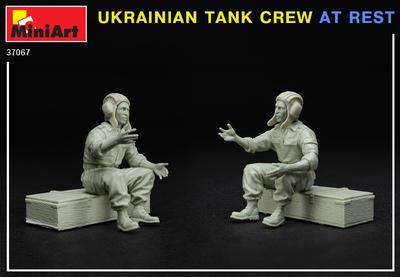 UKRAINIAN TANK CREW AT REST - 4