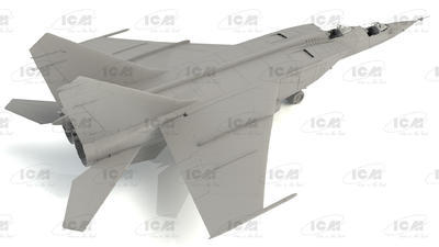 MiG-25 RU, Soviet Training Aircraft - 4