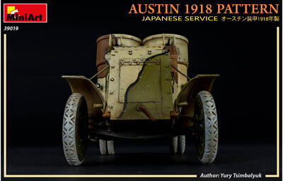 AUSTIN 1918 PATTERN. JAPANESE SERVICE. INTERIOR KIT - 4