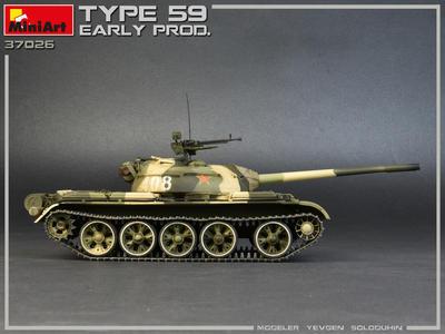 Chinese Medium Tank Type 59 Early Prod  - 4