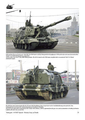 Russian Army on Parade - 4
