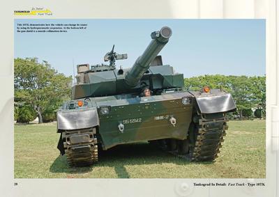 Type 10TK Hinomaru-Shiki-Sensha - 4