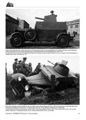 German Dummy Tanks - 4