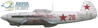 Jakovlev Jak-1B, Expert Set - 4