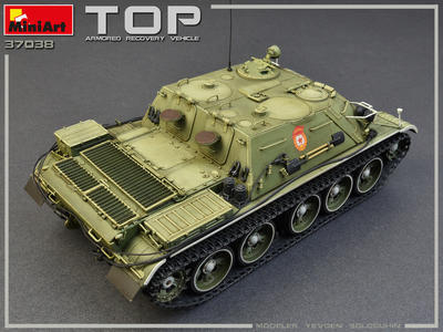 TOP Armoure Recovery Vehicle - 4
