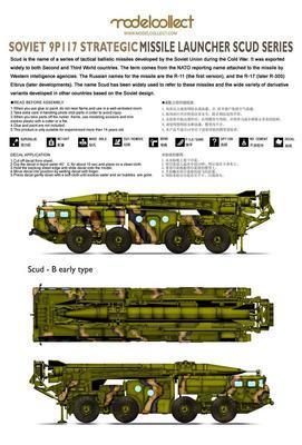 Soviet 9P117 Strategic Missile Luncher SCUD C  - 5