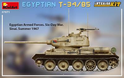 EGYPTIAN T-34/85. INTERIOR KIT - 5