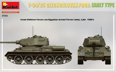 T-34/85 CZECHOSLOVAK PROD. EARLY TYPE - 5