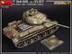 T-34/85 w D-5T, Plant 112 spring 1944 - 5/6
