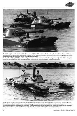 PT-76  - 5