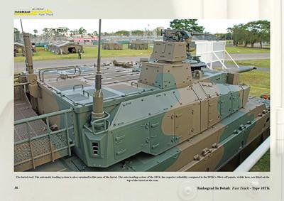 Type 10TK Hinomaru-Shiki-Sensha - 5