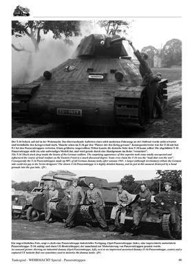 German Dummy Tanks - 5