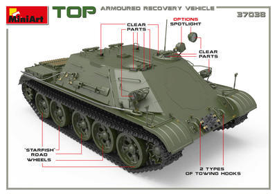 TOP Armoure Recovery Vehicle - 5