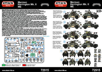 Marmon Herrington Mk.II ME full interior - 5
