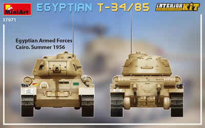 EGYPTIAN T-34/85. INTERIOR KIT - 6