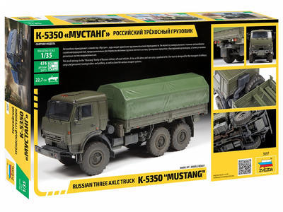 "Russian Three Axle Truck K-5350 ""Mustang"" - 6"