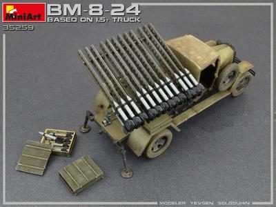 BM-8-24 Based on 1,5t Truck - 7