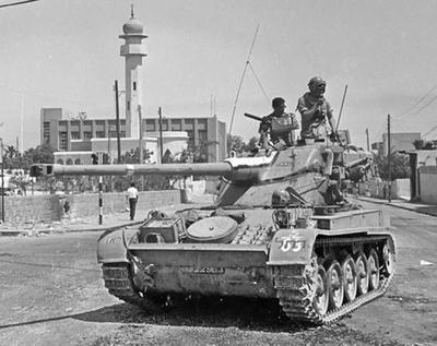 French Light Tank AMX-13/75 - 7