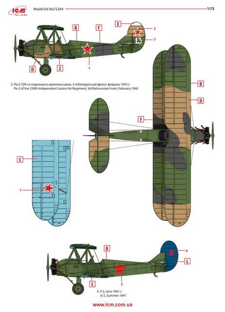 72244 U-2/Po-2, WWII Soviet Multi-Purpose Aircraft - foto 10