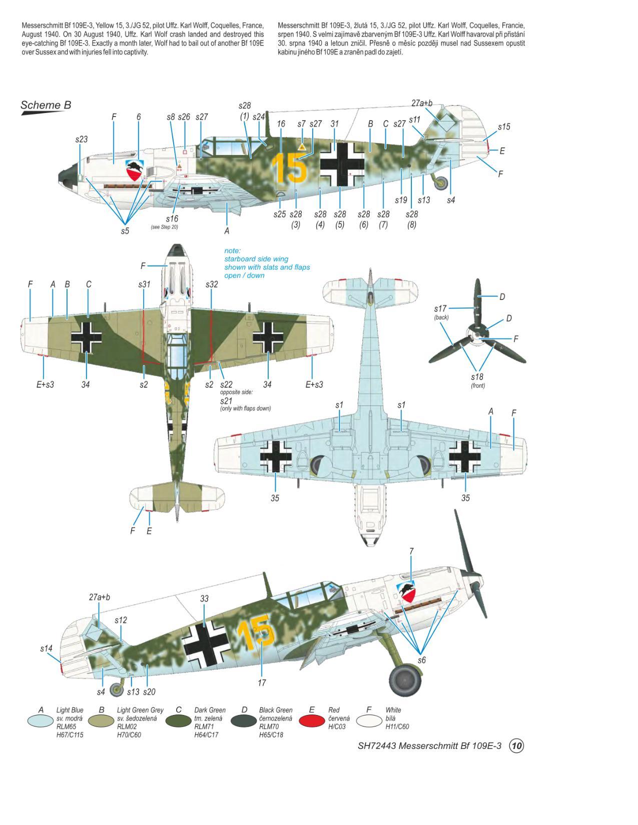 Messerschmitt Bf 109E-3  - foto 8-2