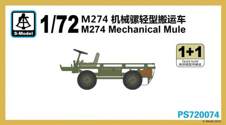 PS720074 Mechanical Mule