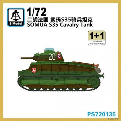 S-Model PS720135 Somua S35 Cavarly Tank