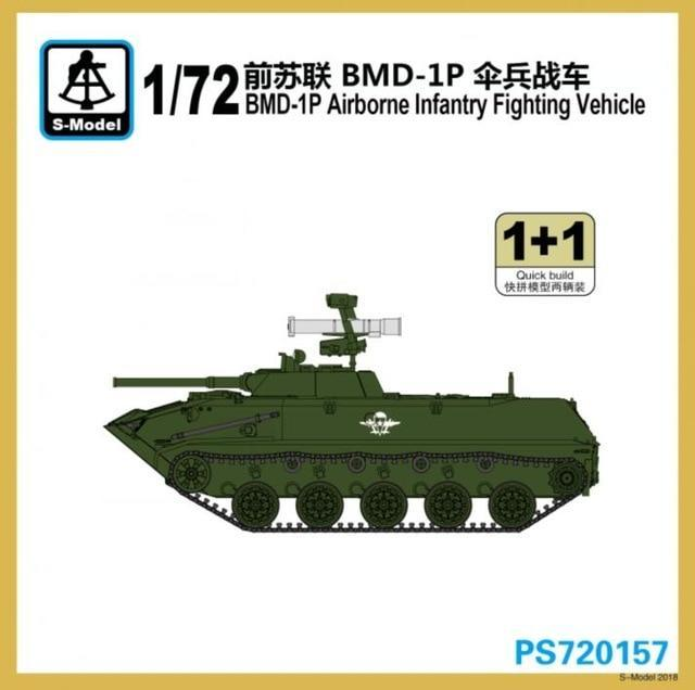 S-Model PS720157 BMD-1P Airbone Infantry Fighting Vehicle